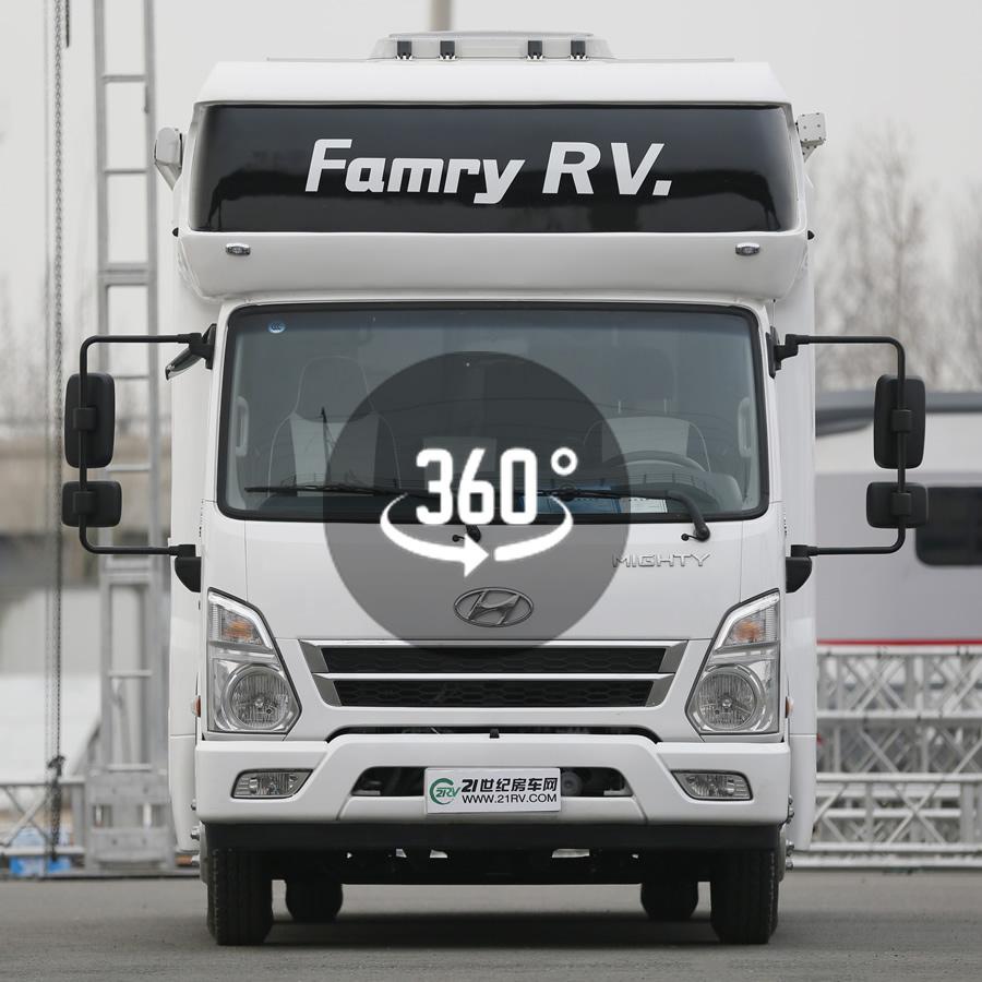 法美瑞现代轻卡房车VR全景看车